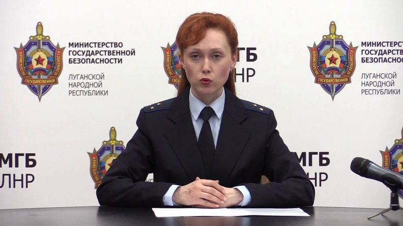 МГБ ЛНР проводит оперативные мероприятия по розыску диверсантов
