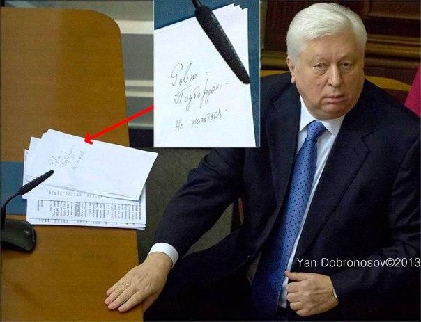 """Тягнибок призвал Евромайдан создать """"ад для власти, чтобы земля горела под их ногами"""" - Цензор.НЕТ 7642"""