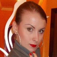 Алина Бачу