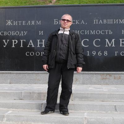 Станислав Мандрик, 19 июня 1966, Брянск, id204099360