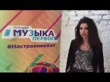 Гороскоп от Анны Плетнёвой
