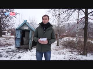 Дончане благодарят за помощь! Видеоотчёт сбора для жителей бомбоубежища на Трудовских.