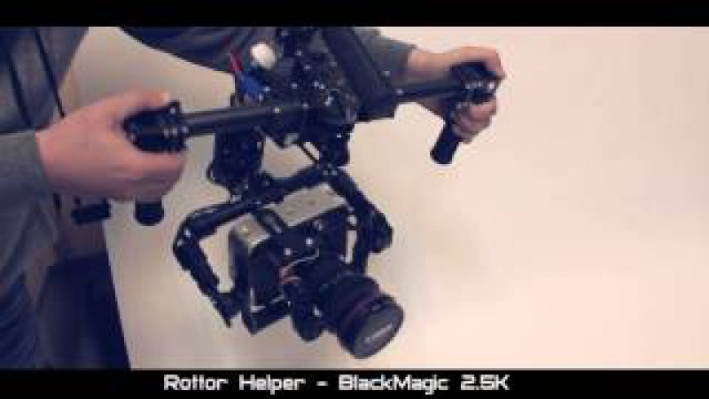 Электронный стабилизатор Rottor Helper - BlackMagic Design 2.5K