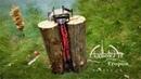 Шашлык в свече или вертикальный мангал адвоката Егорова ifiksr d cdtxt bkb dthnbrfkmysq vfyufk fldjrfnf tujhjdf