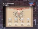 Исторический процесс 18.01.2012 Судьба государственной власти: от февраля 1917 года до проспекта Сахарова