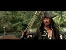 Пираты Карибского моря Проклятие Чёрной жемчужины - 1