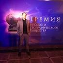 Егор Иванов фото #12
