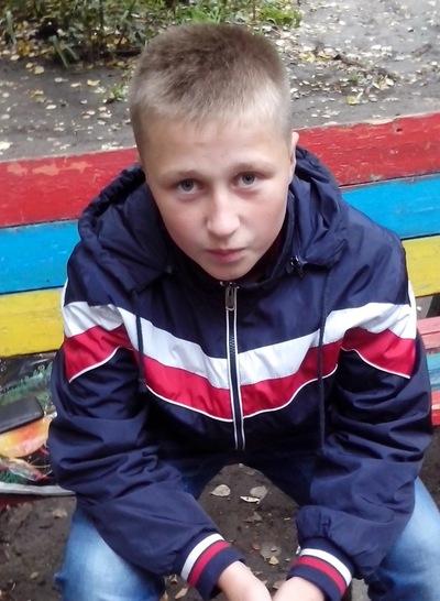 Дмитрий Кравцов, 27 ноября , Коростень, id180061860