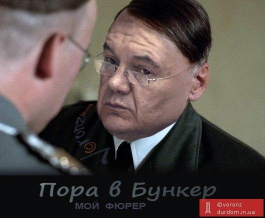 Брифинг главы фракции ПР на фоне окровавленных журналистов - Цензор.НЕТ 8379
