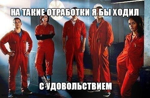 кром: