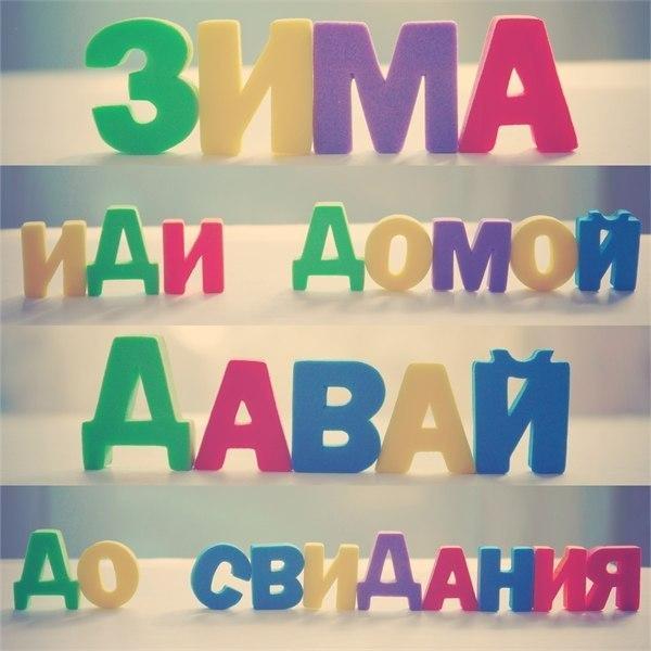Фото №456245453 со страницы Olga Ivanova