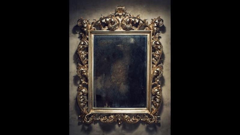 В зеркале том, лик всех поколений слился в один...