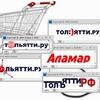 тОльятти.ру - Интернет магазин Автограда