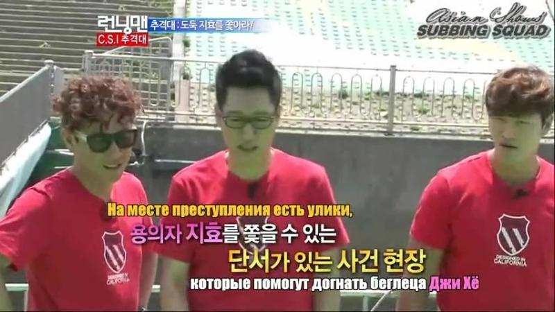 Running Man _ Бегущий человек (Ep.101 – 2012.07.01) – Kim BumSoo, Yoon JongShin,