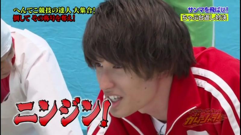 SixTONES - Gamushara [2015.05.23]