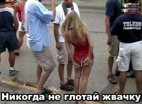 Всяко - разно 41 )))
