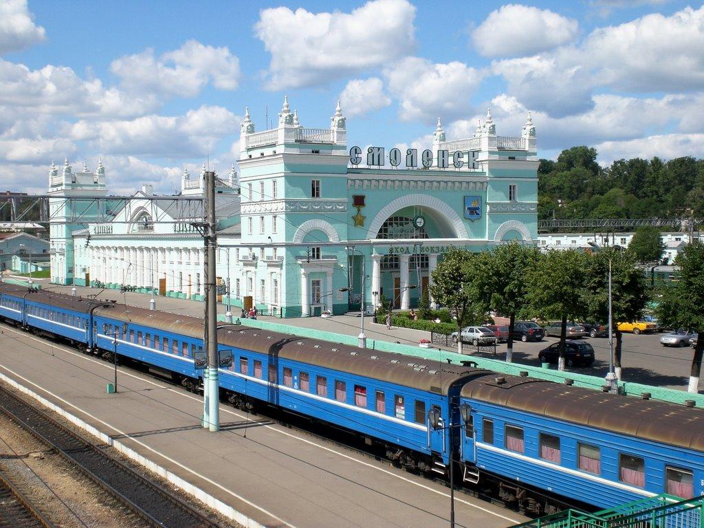 Смоленск-Пассажирский