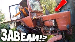 Заводим старый красный трактор из заброшенного гаража | AOneCool