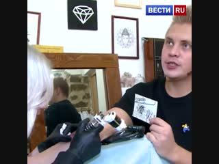 Все на продажу: студент из Екатеринбурга выставил на торги собственную кожу