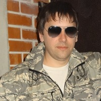 Павел Гутин