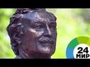 Дон Кихот из бронзы: в Москве открыли памятник Владимиру Зельдину - МИР 24