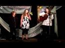 Angela Shteingart trio MMM, Stranniki 3