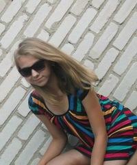 Екатерина Сахарчук, 27 декабря , Бурла, id144689006