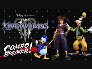 За Дональда! Приобщаемся ко вселенной Kingdom Hearts 3