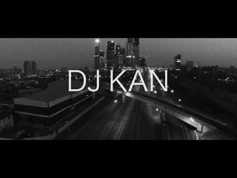 DJ KAN - Dark Side Of... (подкаст)