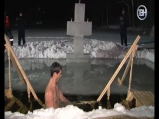 Крещение на озере Боровое