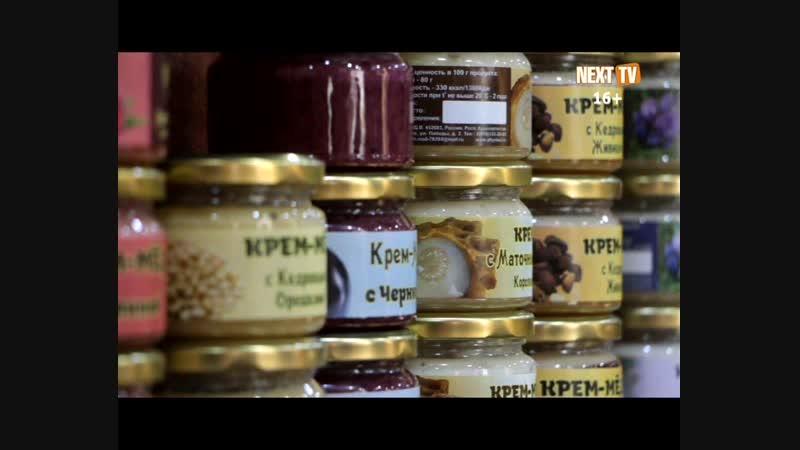 Магазин Алтын бал предлагает бесплатную доставку меда жителям Агидели