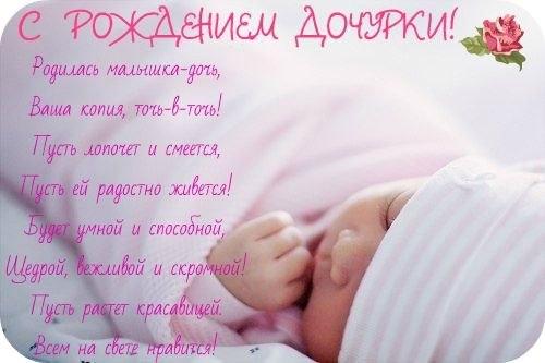 Простое поздравление на день рождении маме