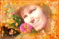 Ирина Силантьева, 27 октября , Челно-Вершины, id139415523