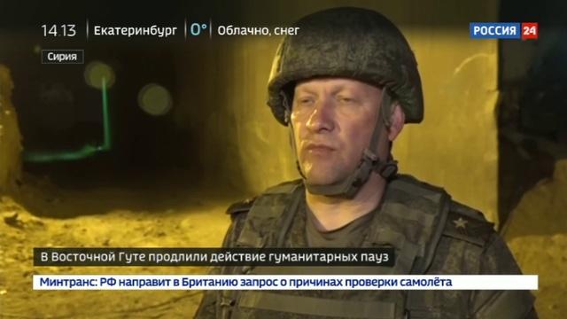 Новости на Россия 24 • Ракка превратилась в город-призрак