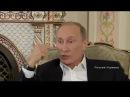 Как Путин изменил все планы США Американцы в ШОКЕ