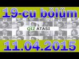 Qiz Atasi 19 bolum 11.04.2015