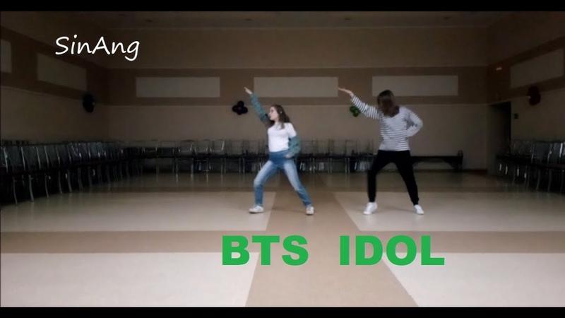 BTS IDOL_SINANG IDOLCHALLENGE