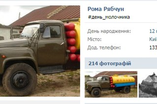 """Суд признал неплатежеспособным """"Всеукраинский банк развития"""", единственным акционером которого был Александр Янукович - Цензор.НЕТ 15"""