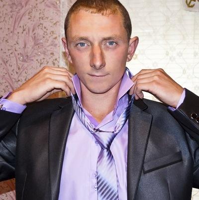 Евгений Кондрачук, 30 августа , Павлоград, id111241391