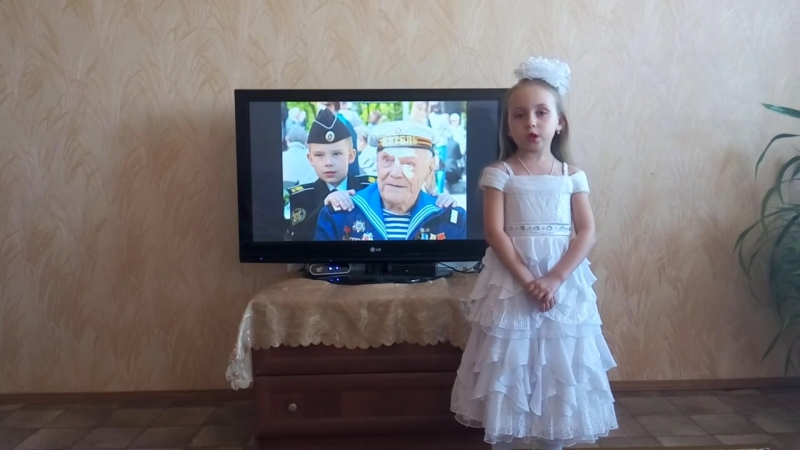 Чекмарёва Диана. 7 лет. Лангепас