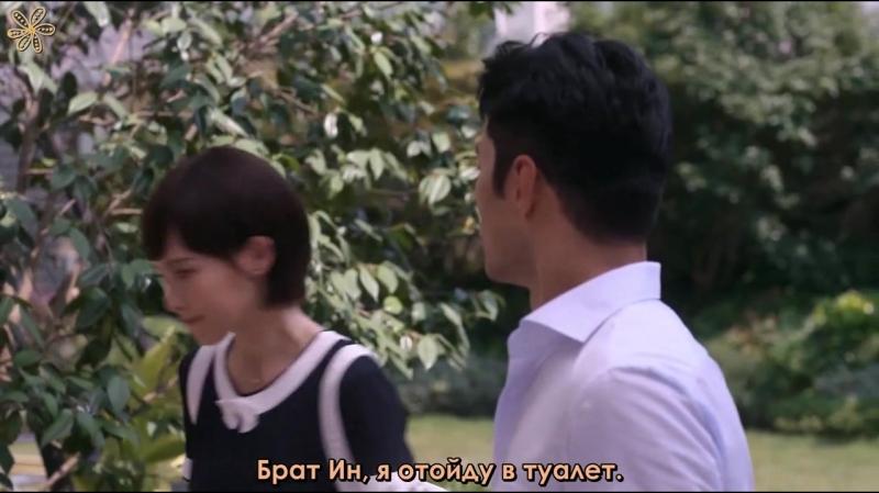 [Canella] Безмолвное расставание Ты мой свет (2032) рус.саб