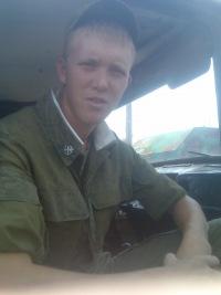 Алексей Потылицин, 29 июля 1993, Нальчик, id102878478