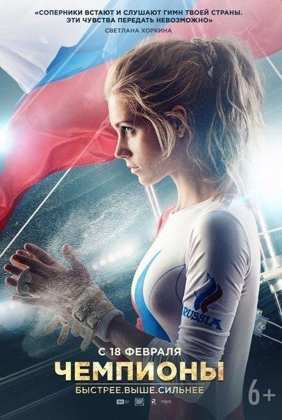 3 Самых новых спортивных фильма 2016 года!