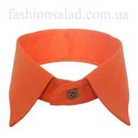 fashionsalad.com.ua.  Ссылка.  Съемный повседневный воротник с острыми углами из хлопка однотонный оранжевого цвета.
