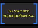 КАК ЗАРАБОТАТЬ 85 000 ДОЛЛАРОВ ЗА ГОД ВСЕГО С ДВУМЯ ПАРТНЁРАМИ НА АВТОПИЛОТЕ bit.ly/2PYHHNR
