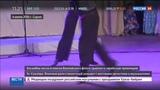 Новости на Россия 24 Ансамбль Балтфлота выступил в Сирии