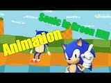 Sonic at Green Hill Animation