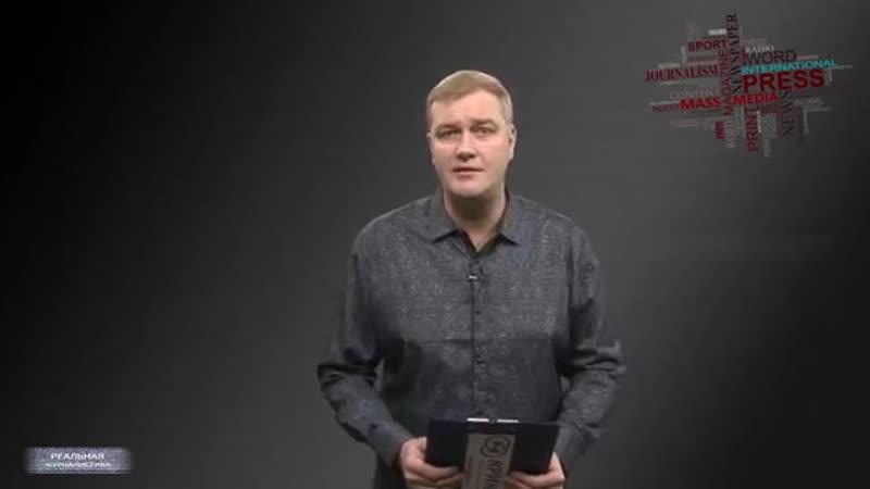 Анатомия грабежа рецепт от глупости. Налог на газировку. Закрытие YouTube Россия 2018