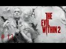 The Evil Within 2 13 Подарок от Призрака