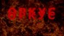 Оркус фильмі Қазақша қорқынышты фильм - Казахский фильм ужасов - Kazakh horror film